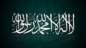 Lâ ilâhe ill'Allâh