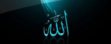 Tekbir (Allah-u Ekber)
