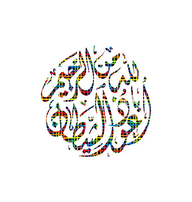 islamic abstract calligraphy art theme vector illustration