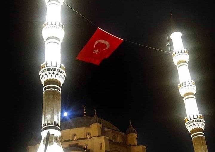 872 Muhsin Yazıcıoğlu cami