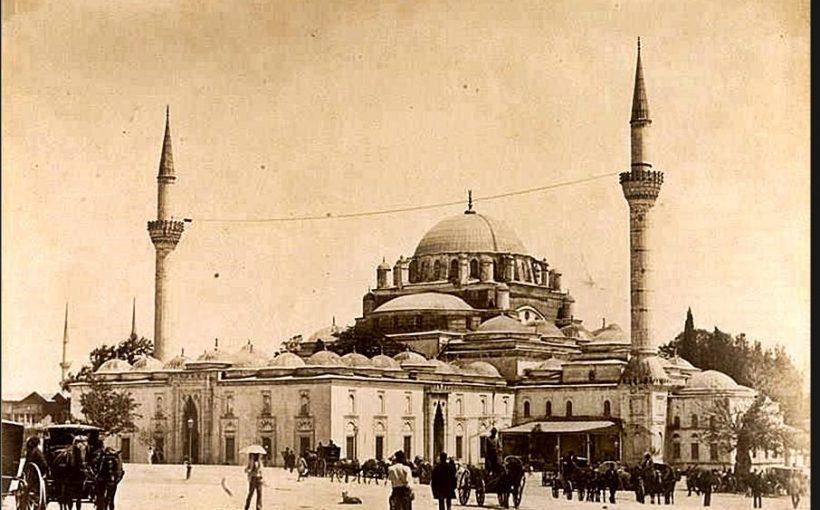 8168 Beyazıt Camii