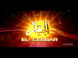 El Cebbar 1