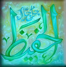 El Hafiz 2