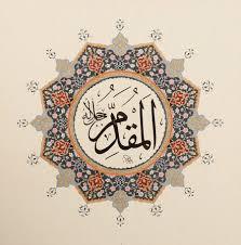 El Mukaddim 1