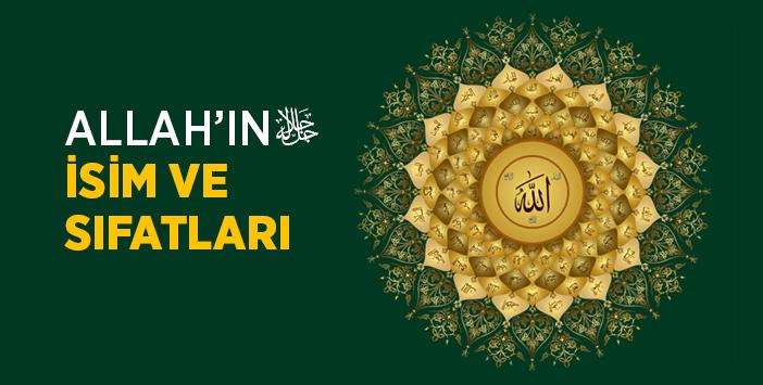 allah_esma
