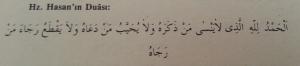 Hz. Hasan'ın duaları