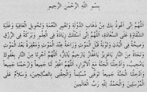 devletin-ve-nimetin-yok-olmaması-için-dua 5