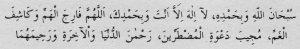 muhammed 14