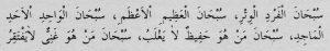 salih 7